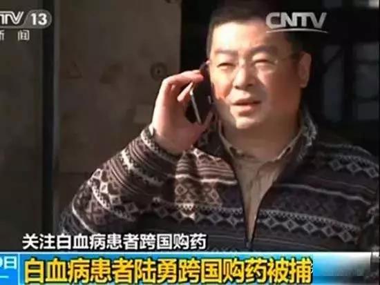 陆勇(图片来源:CCTV视频截图)