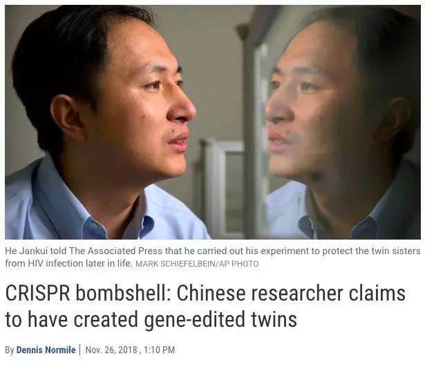 CRISPR技术重磅炸弹:中国科学家声称已经创造了基因编辑的双胞胎(图源:丁香医生)