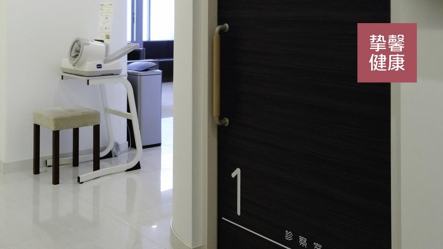 日本精密体检医院内部环境