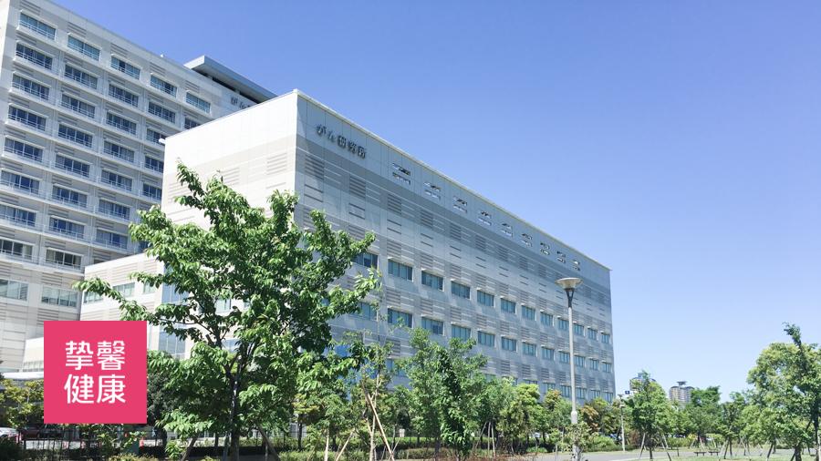 日本的癌研有明医院