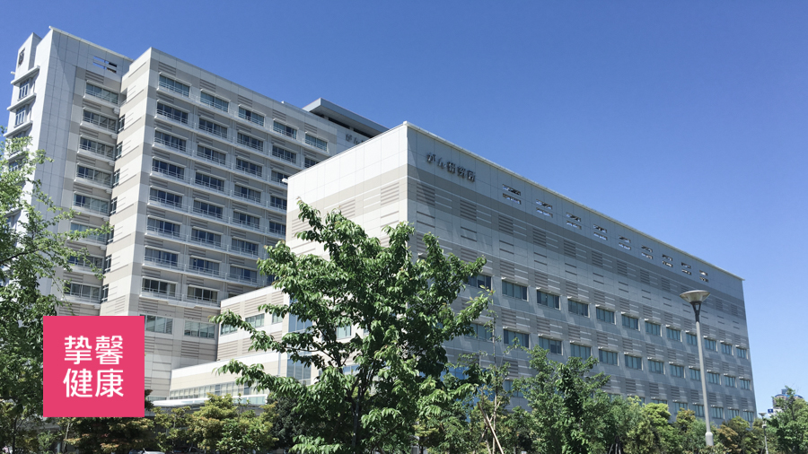 日本癌研有明医院外部大楼