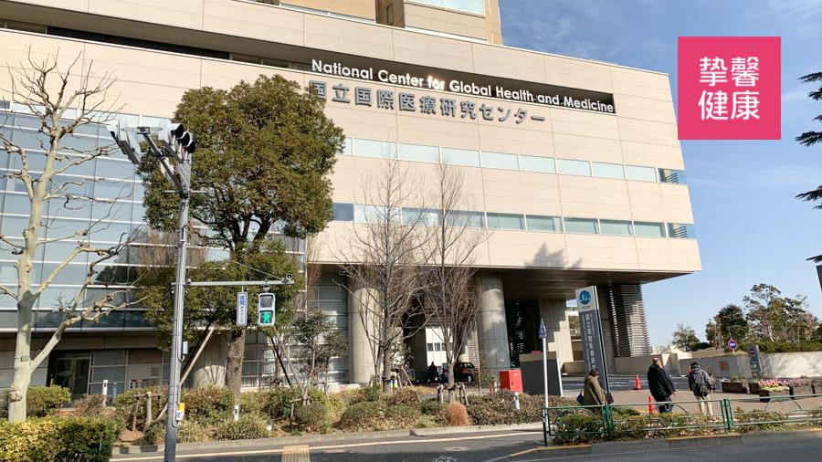 相当于国内三甲医院的特定功能医院