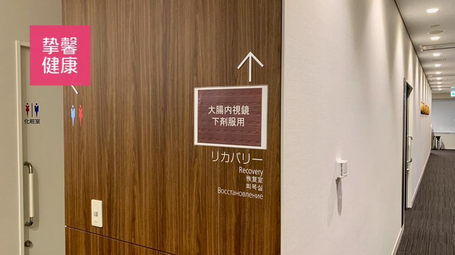 癌研有明医院 舒适的内部环境