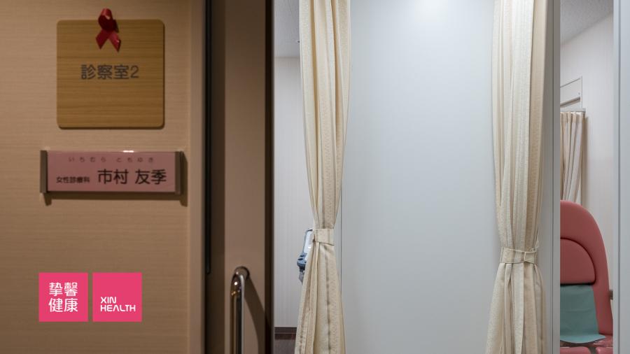 日本高级体检中的妇科检查室