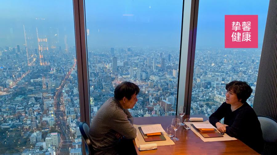 挚馨健康 XIN HEALTH 日本高级体检用户在用晚餐