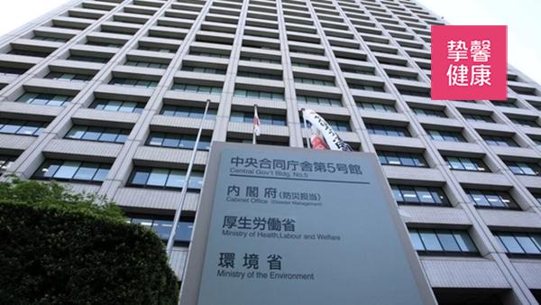 日本厚生劳动省所在大楼