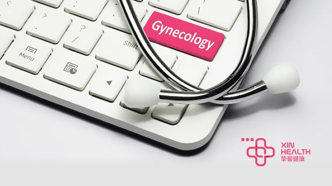 子宫体癌在发现及时的情况下,生存率很高