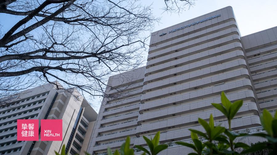 获得 JCI 认证的日本大阪市立大学医学院附属病院