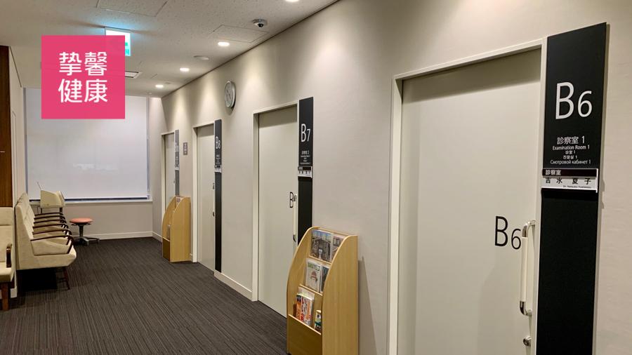 日本癌研有明医院体检部的检查室