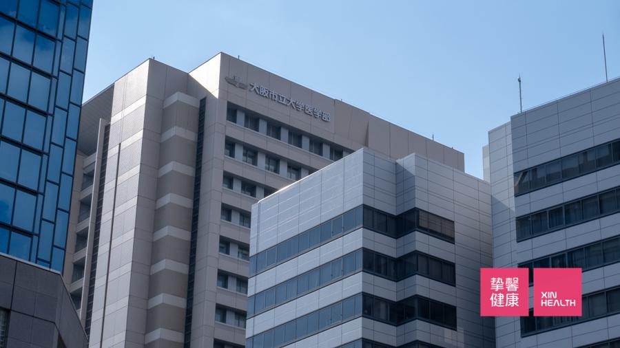 大阪市立大学医学部附属医院本部