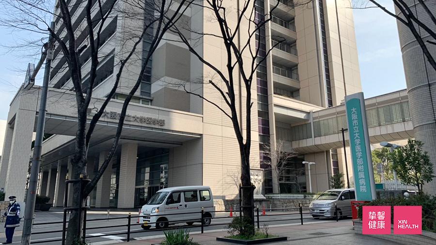 大阪市立大学医学部附属医院门诊入口
