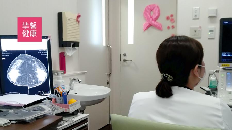 日本高级体检中的妇科检查