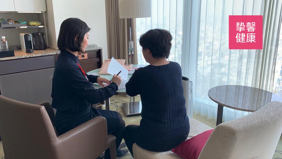 挚馨健康 XIN HEALTH 专业陪同翻译团队为用户服务