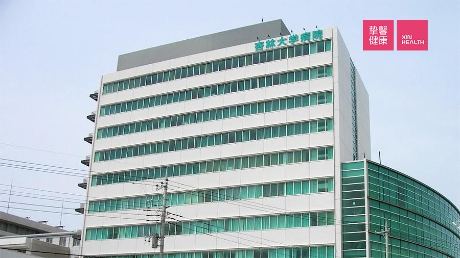 杏林大学医学部附属病院医院大楼