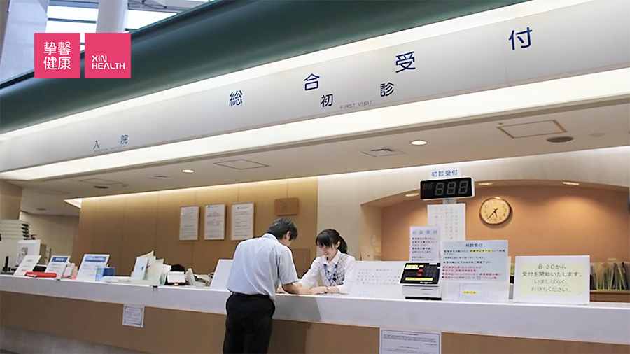 国立癌症研究中心中央医院导医台