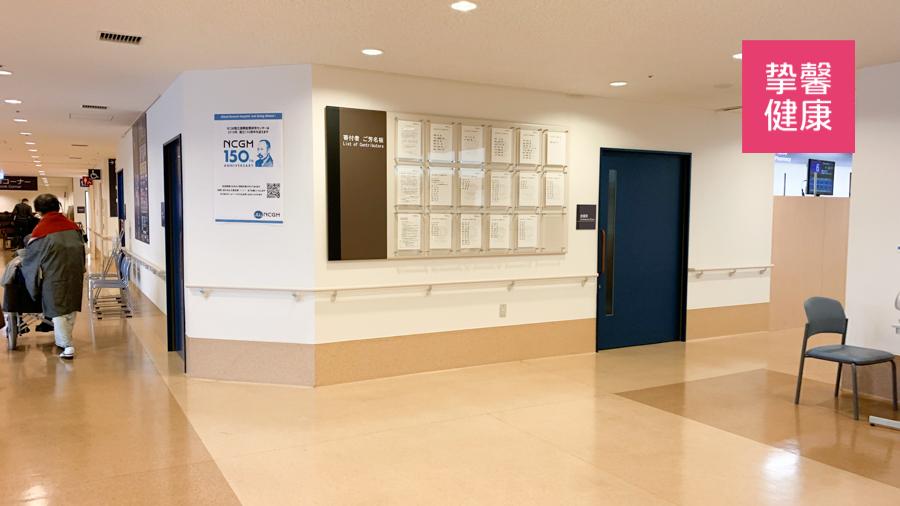 国立国际医疗研究中心医院内部科室走廊