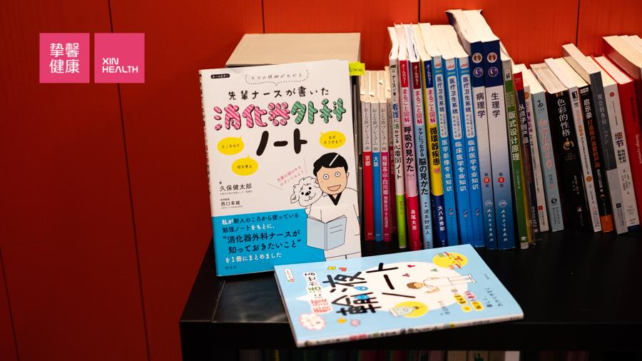 日本健康科普知识书籍