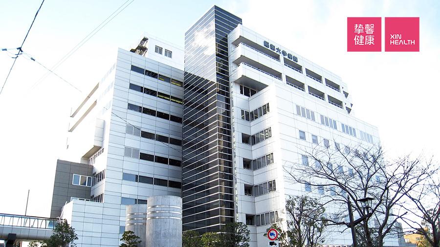 昭和大学医院大楼
