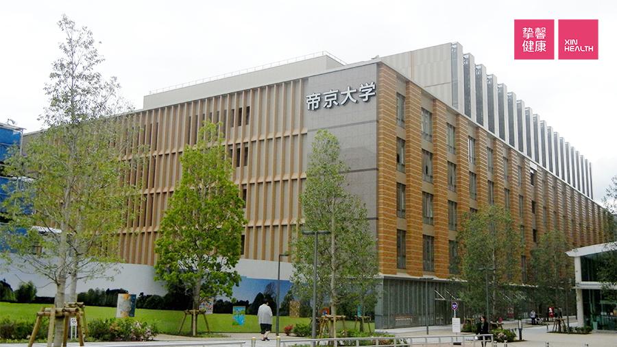 帝京大学教学楼