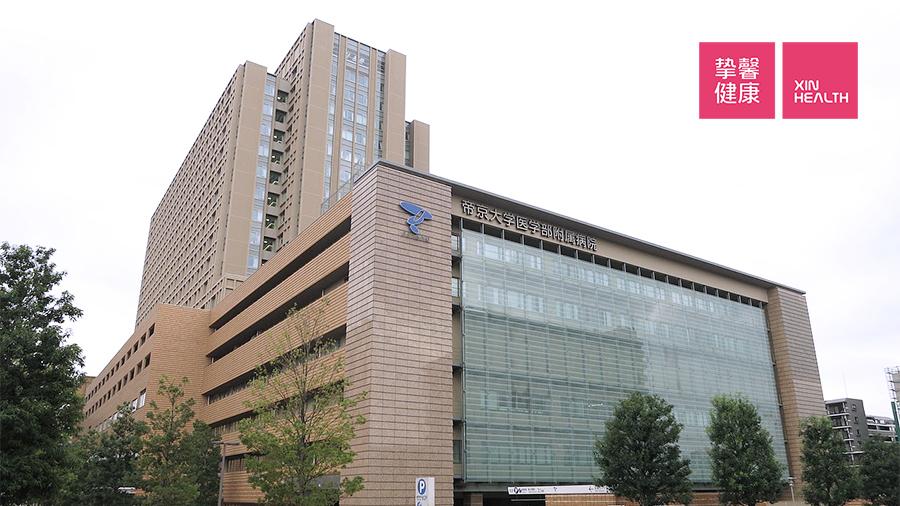 帝京大学医学部附属医院大楼