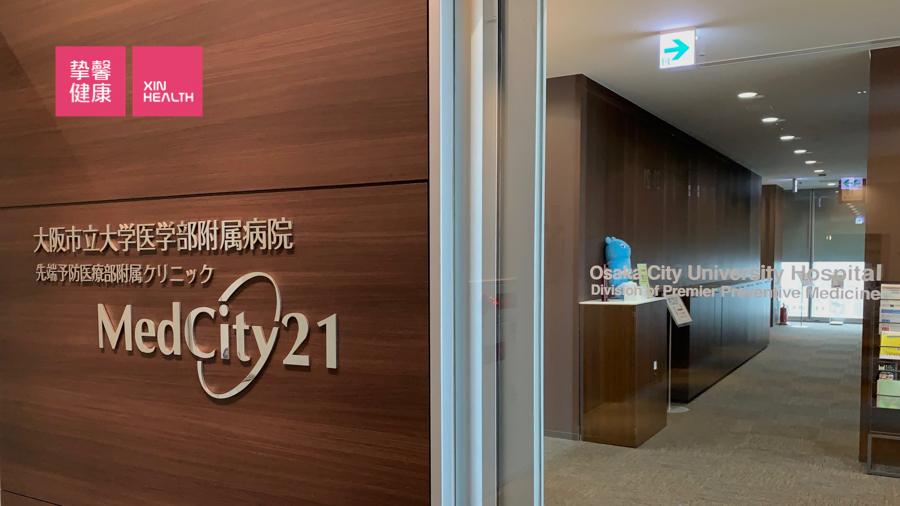挚馨健康 Xin Health 为医院唯一指定授权服务品牌