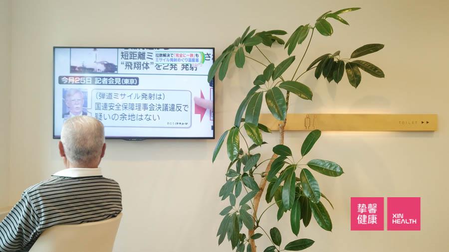 日本医院内用户时刻处于舒适的环境中