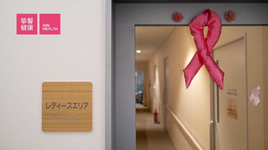 大阪市立大学医学部附属医院  妇科检查区域