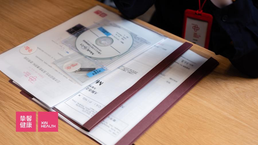 日本2日高级体检  结果报告以及影像资料