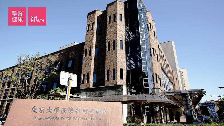 东京大学医学部附属医院大楼