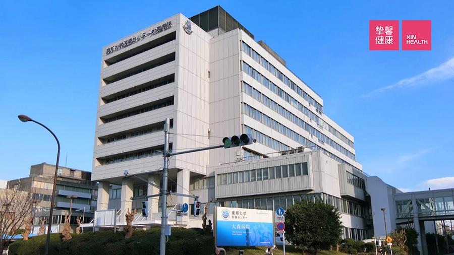 东邦大学医疗中心大森医院大楼