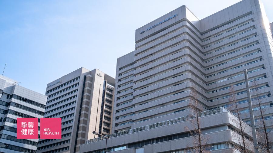 大阪市立大学医学部附属医院