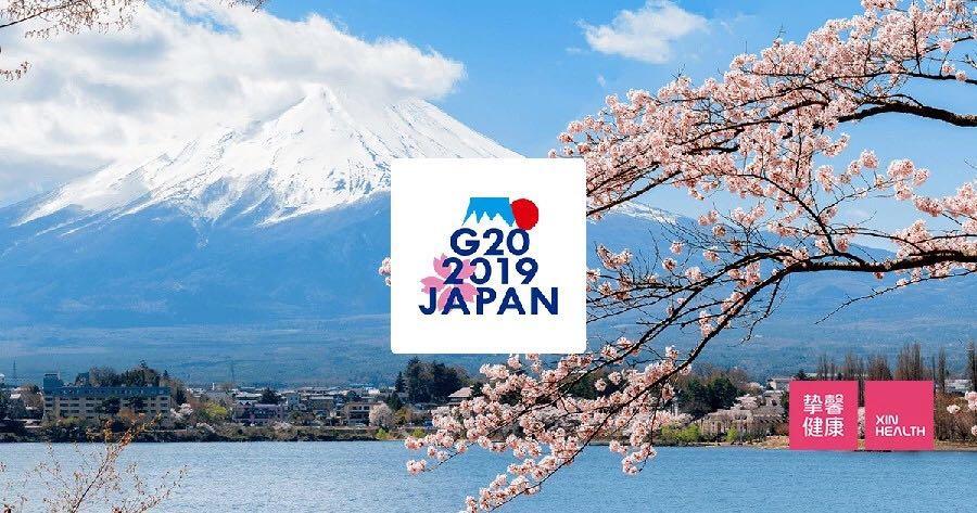 将于2019年6月底于日本大阪召开的G20峰会