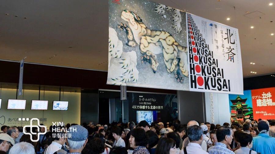 美术馆举办的北斋展
