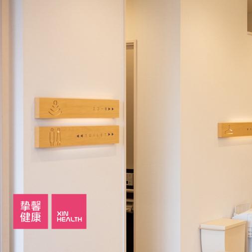 日本体检肠镜检查医院  等候区