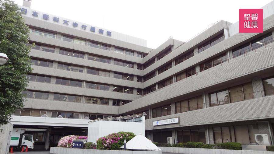日本医科大学附属医院大楼