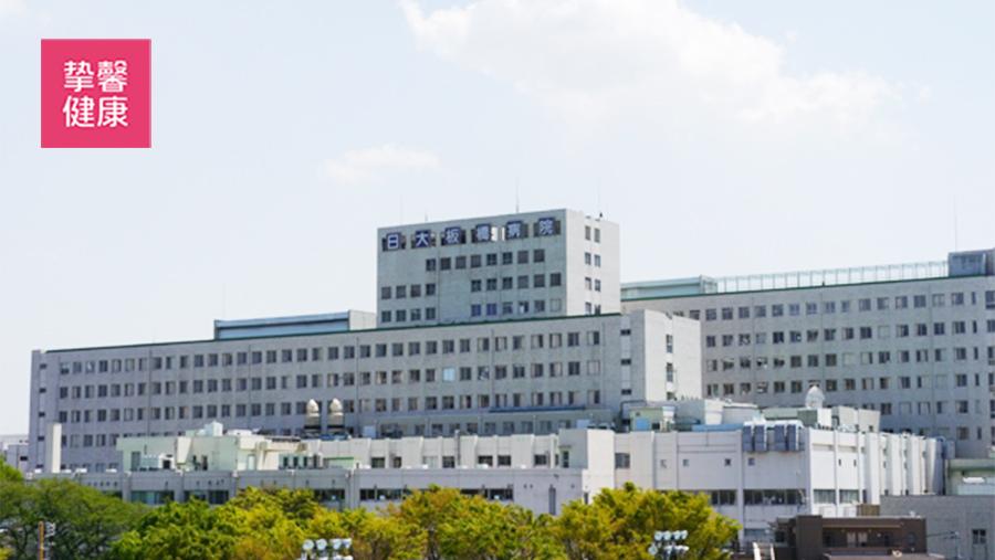 日本大学医学部附属板桥医院大楼