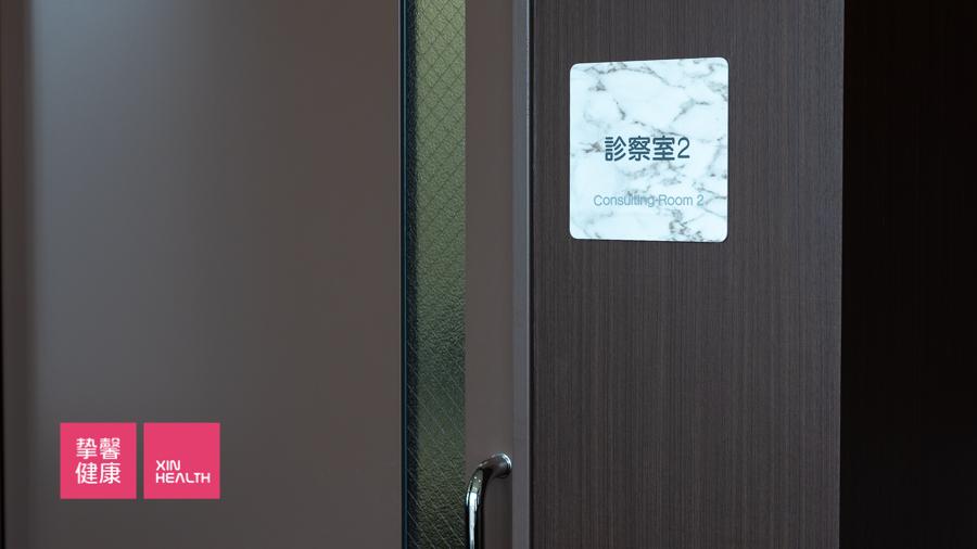 大阪市立大学医学部附属病院 体检部的问诊室