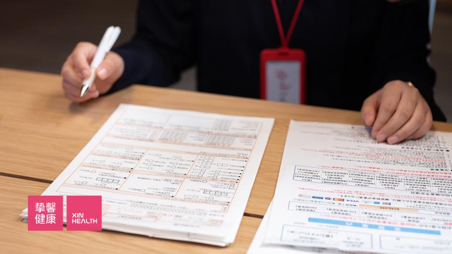 日本高级体检 体检前问诊服务