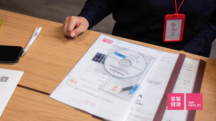 日本高级体检 体检报告与影像资料