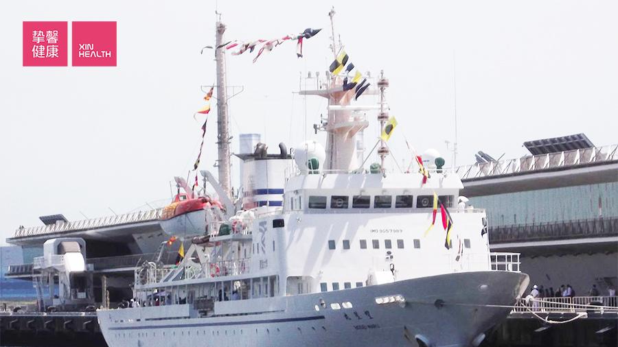 东海大学独有的海洋调查船 - 望星丸