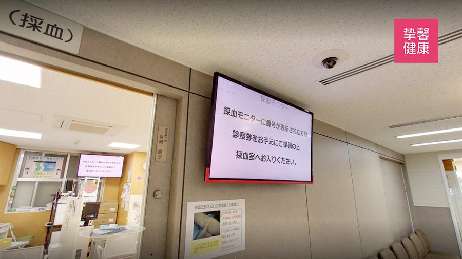 伊藤医院抽血室外环境