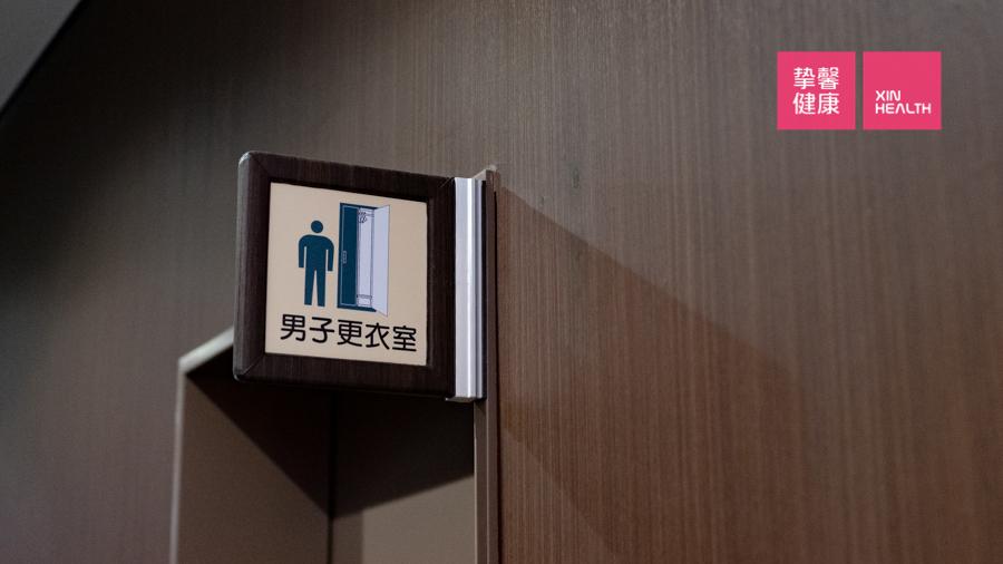 大阪市立大学医学部附属病院 体检部更衣室