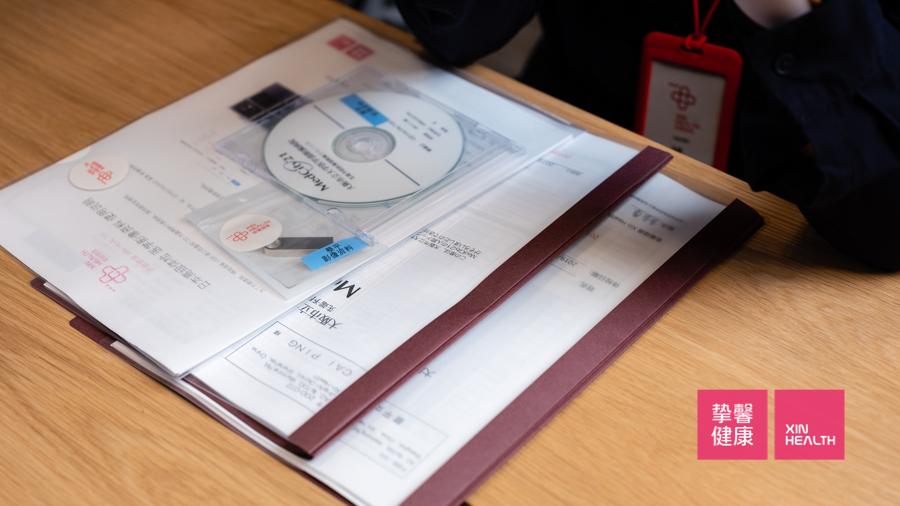 日本高级体检 用户检查报告与影像资料