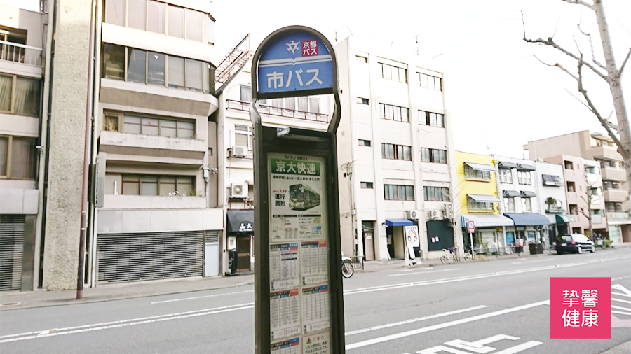 京都大学医学部附属医院附近 京都巴士站点