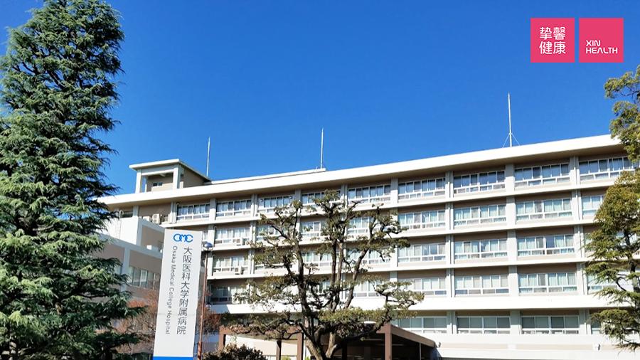 大阪医科大学附属医院大楼