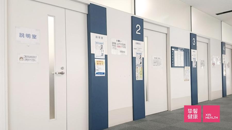 大阪医科大学附属医院的诊察室