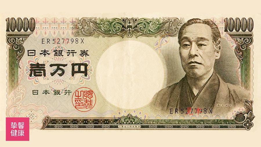 庆应义塾大学的创始人福泽谕吉也是适塾的毕业生之一