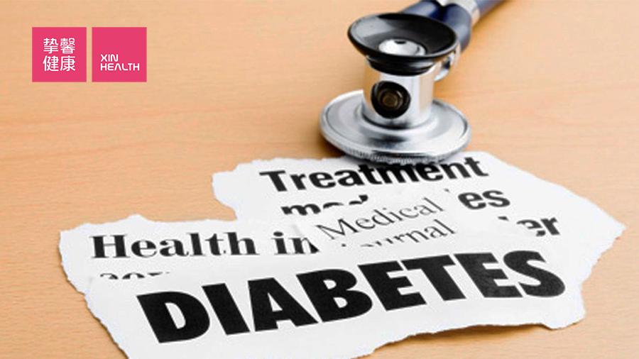 关注糖尿病治疗