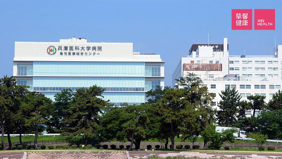 兵库医科大学医院大楼