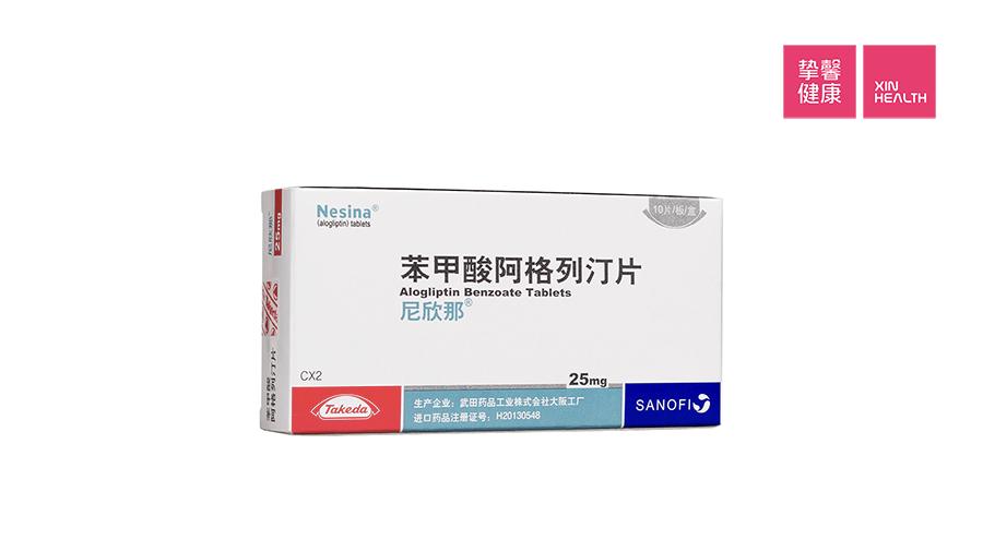 抑制 DPP-4 带有格列汀的药物